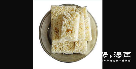 海南/海南米花糖既是招待客人的佳品,又是到亲友家拜年常带的礼品。